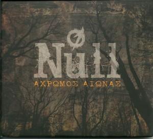 Null - Achromos Aionas